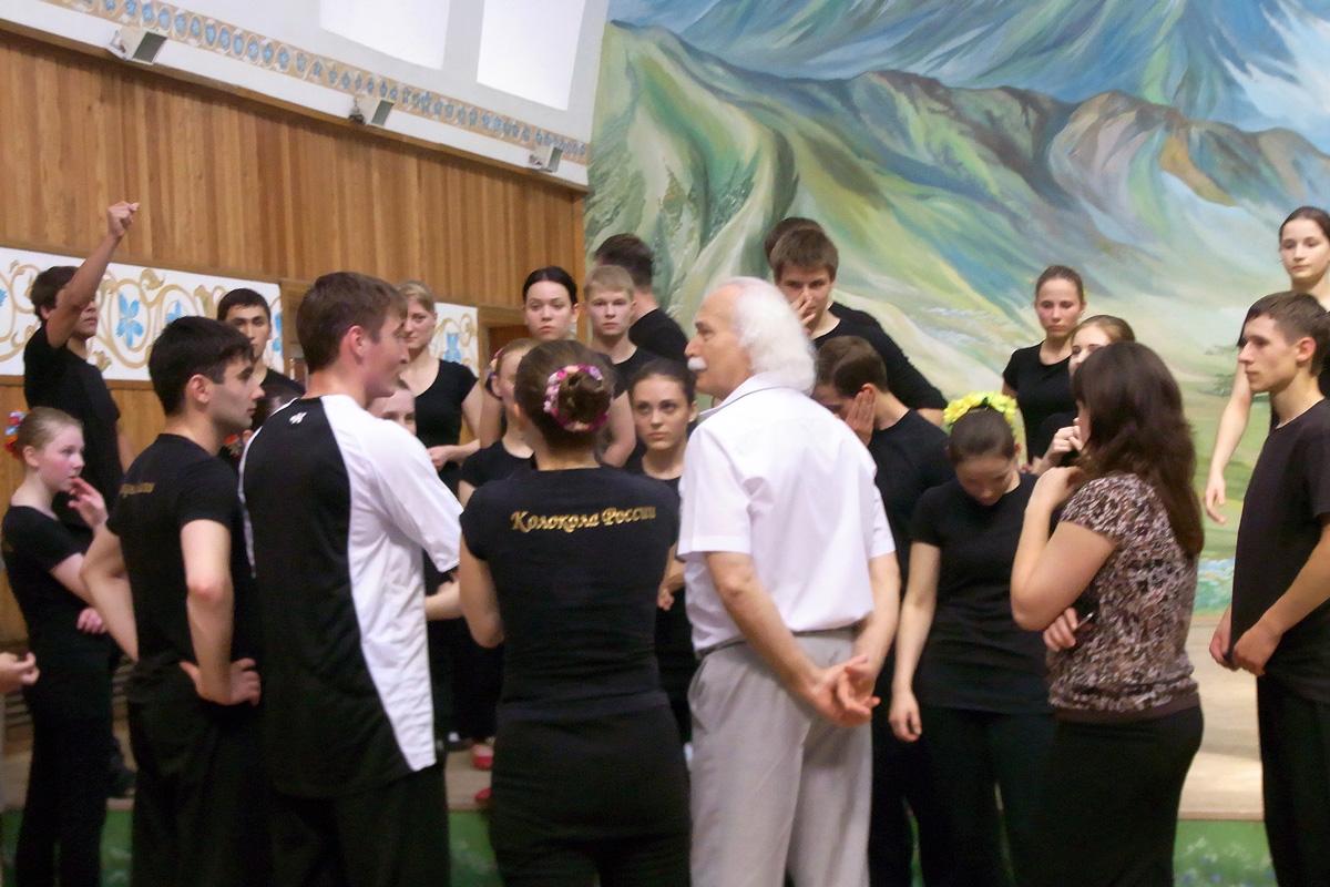 Ruska škola za novi vek