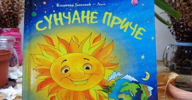 knjiga-suncane-price
